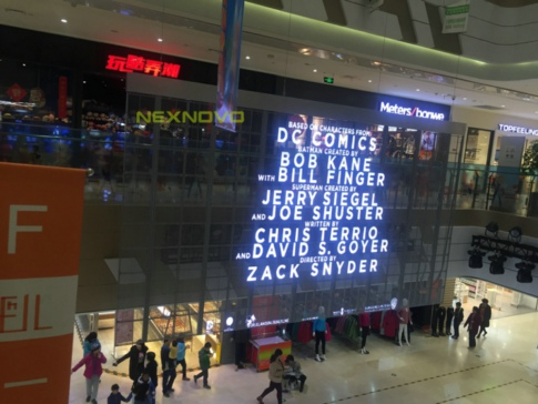 NEXNOVO transparent LED display launched at Xihongmen Beijing