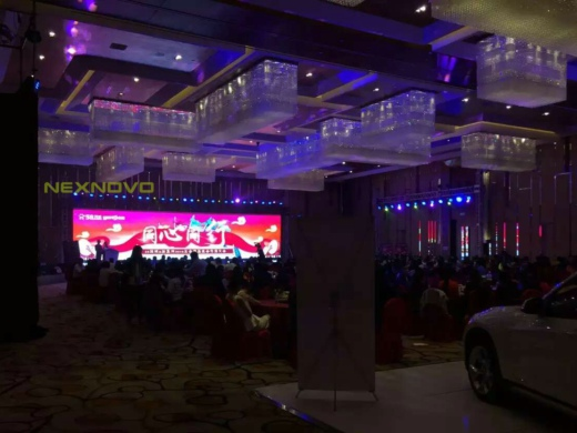 58 Tong Cheng Dealers Meeting Rental transparent LED display