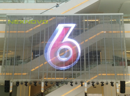 Beijing Fangshan COFCO VANKE Changyang Peninsula Plaza shopping mall atrium transparent LED display