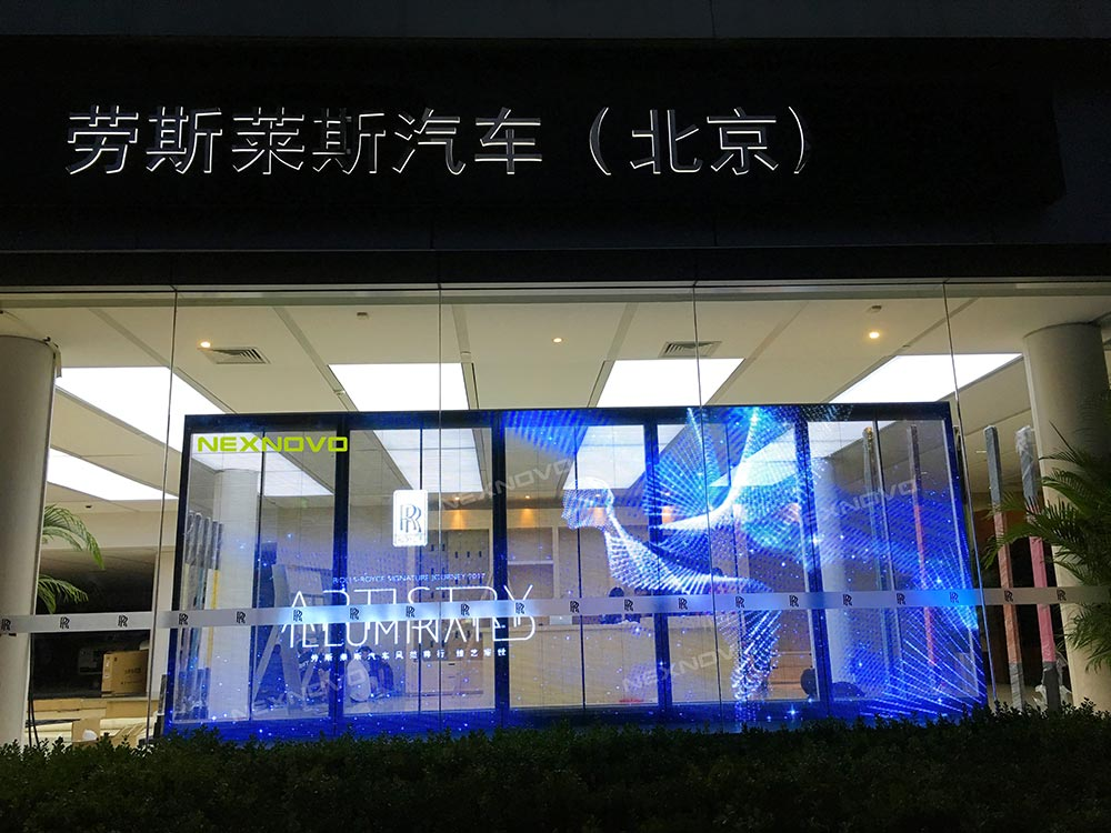 Rolls Royce flagship store with transparent LED display