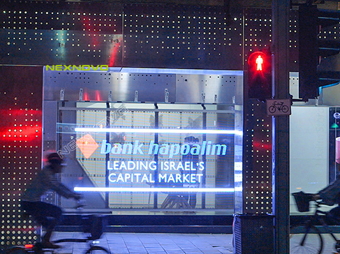 Hapoalim bank transparent LED display