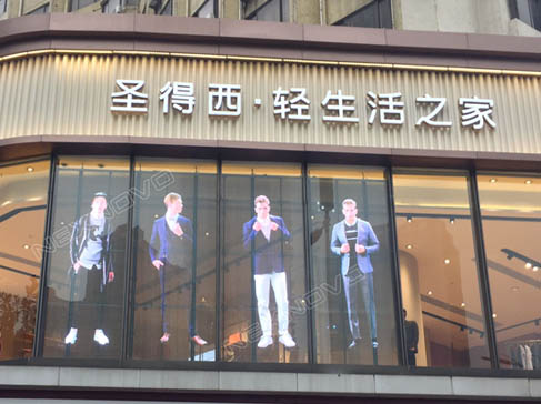 Sundance clothing store transparent LED display
